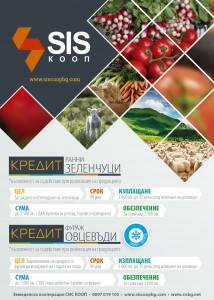 SIS_Coop_Plakat_50x70cm_Jivotnovudi-01
